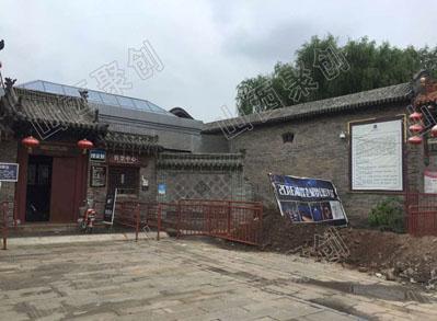 榆次老城游客接待中心入景區門加固工程